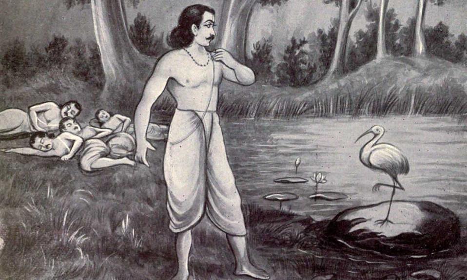 Yaksha Prashna to Yudhishthira