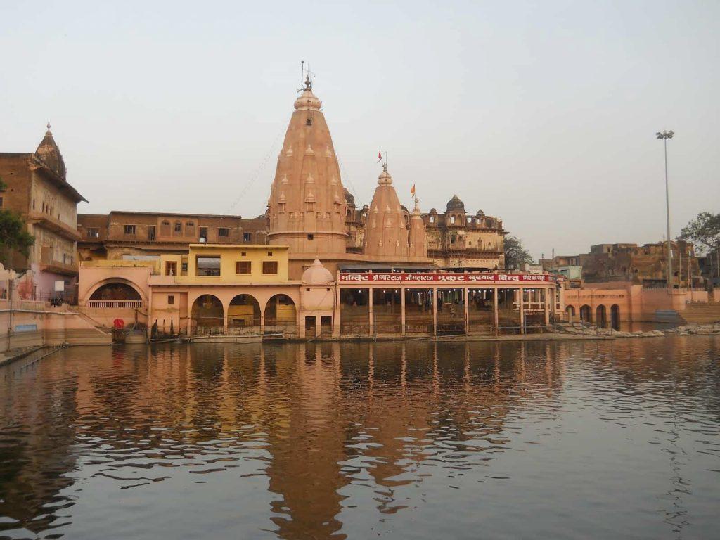 Mansi Ganga or Manasi Ganga - Govardhan Puja