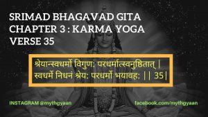 Bhagavad Gita: Chapter 3: Karma Yoga, Verse 35: Do your work not others