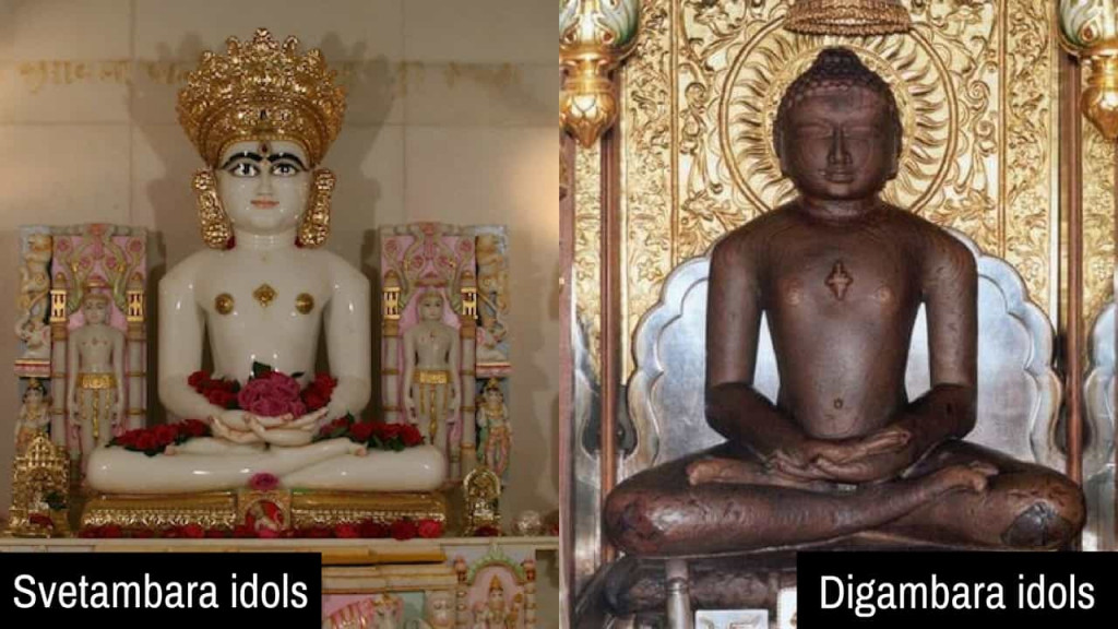 Svetambara and Digambara idols