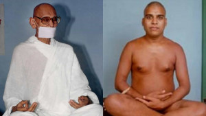 Difference between Svetambara and Digambara in Jainism