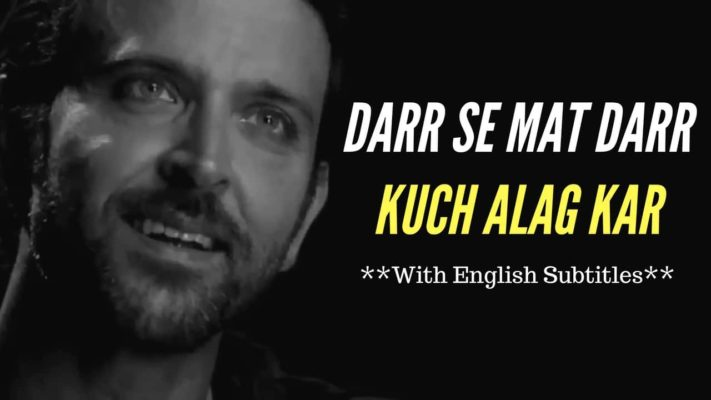 "VIDEO: ""Darr se mat dar, Kuch Alag Kar"" – Hrithik Inspirational Message (With English Subtitles)"