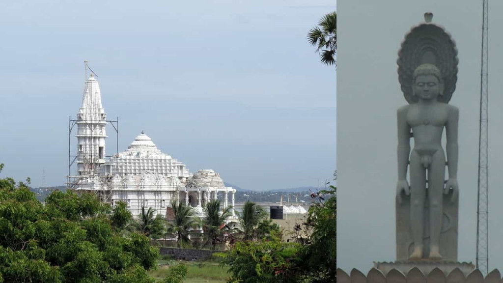 Navagraha Jain Temple