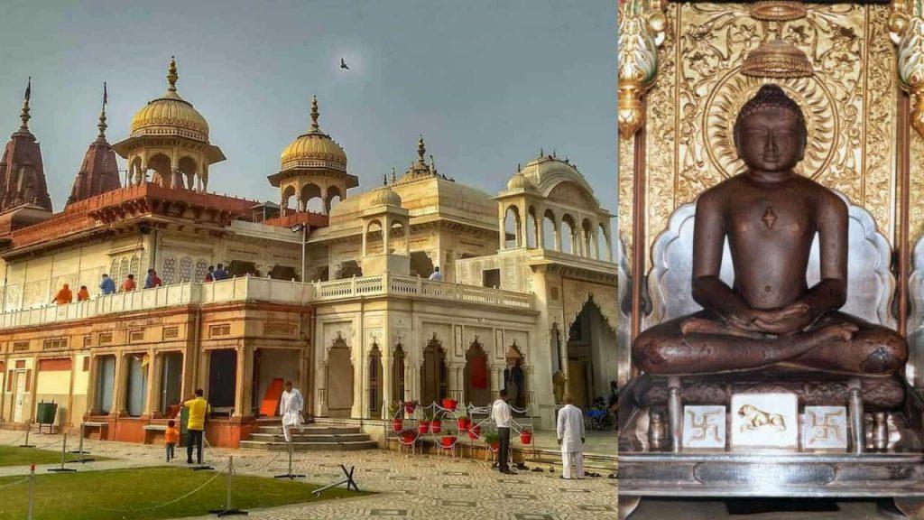 Shri Mahavirji Jain Temples, Rajasthan