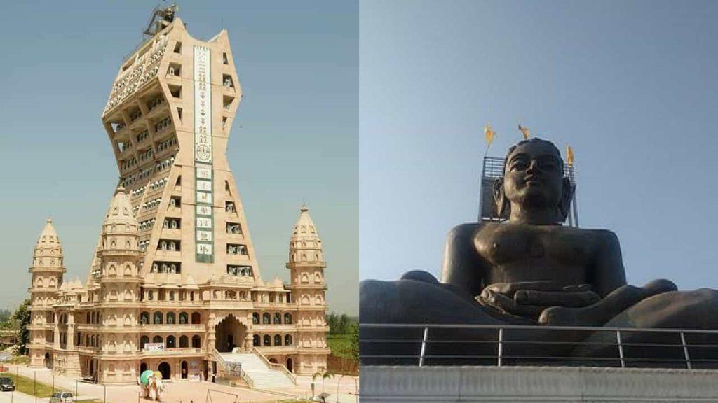 Trilok Teerth Dham - Famous Jain Temples