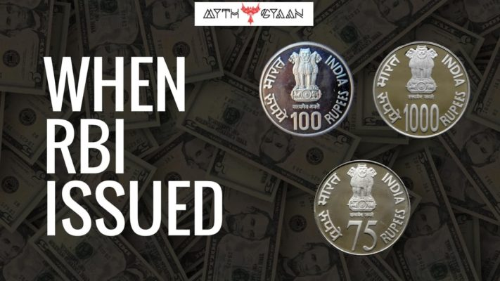 When RBI issued special coins of Rs 1000, Rs 150, Rs 125, Rs 100, Rs 75, Rs 60