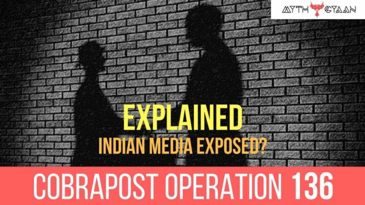 Cobrapost Operation 136: Indian Media Exposed: Part 1 & 2 Explained