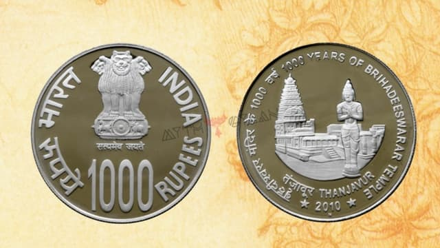Indian Rupee Special Coin of ₹1000 - Mythgyaan