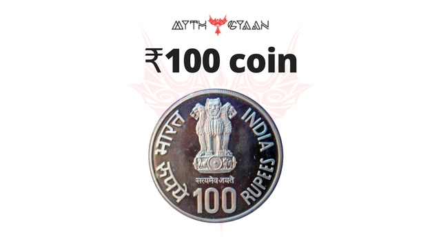 Special Coins of ₹100