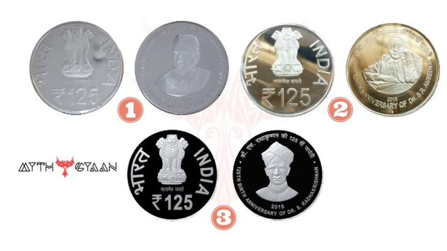 Special Coins of ₹125