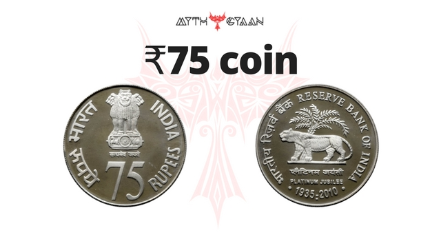 Special Coins of ₹75
