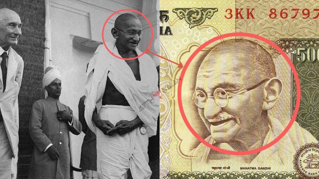 Image of Mahatma Gandhi on Indian Rupee Notes