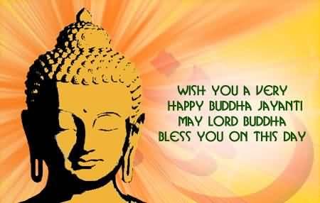 Buddha Purnima Wishes Images - Mythgyaan