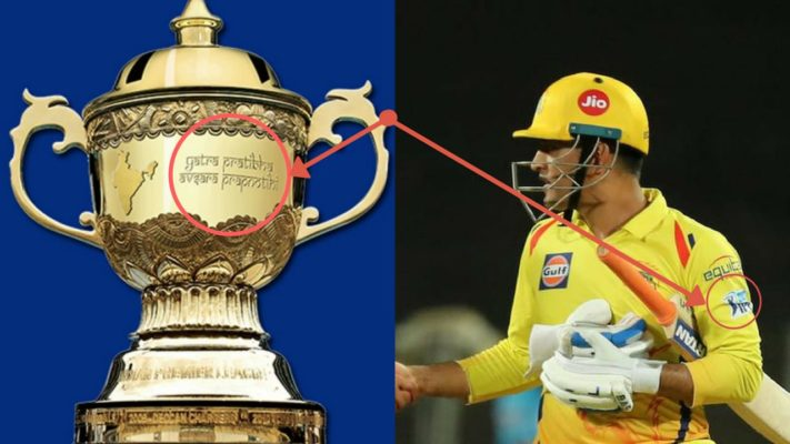 Top 10 unique facts about IPL that defies logic and common sense