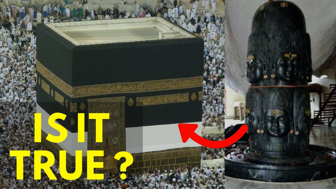 Is this is the Shiva Linga in Makka Madina? Know the reality