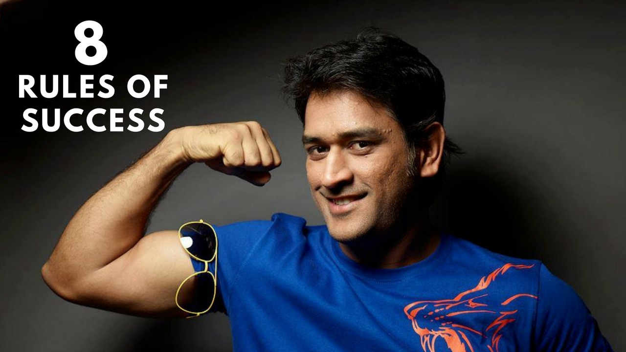 Mythgyaan - 8 Rules of Success by M.S. Dhoni you must read to be successful in life