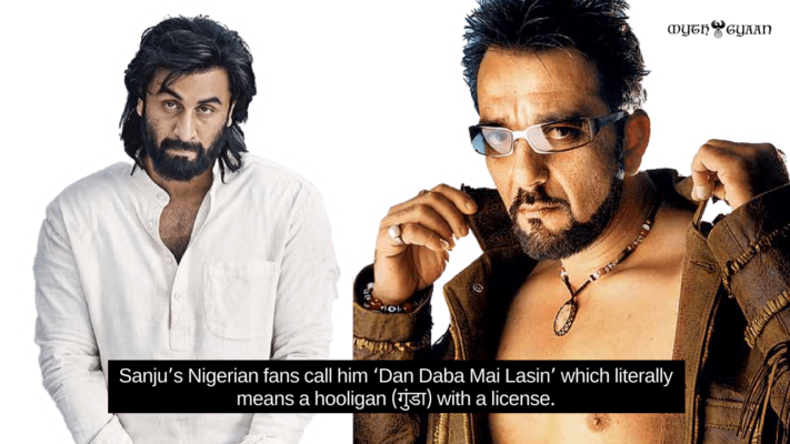 50 Sanjay Dutt Facts You Should Know Before Watching His Biopic Sanju