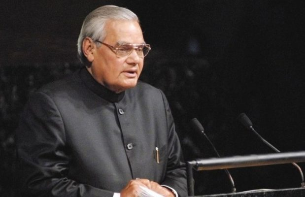 21 Unknown Facts about Atal Bihari Vajpayee that you don't know