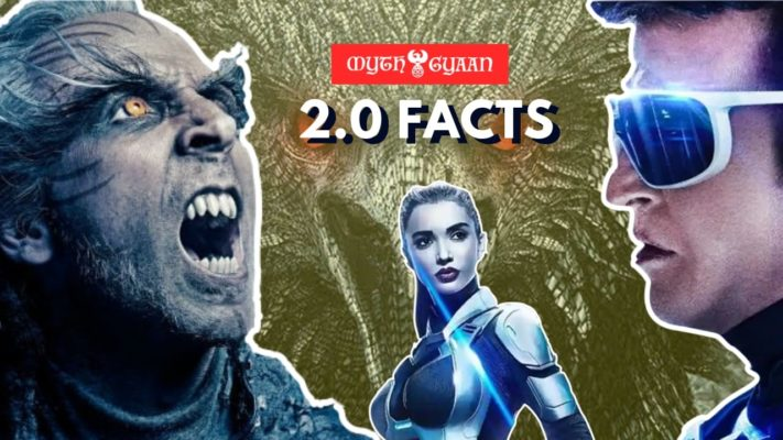 16 Ridiculous Facts About 2.0 (Robot 2.0) Movie You Don't Know