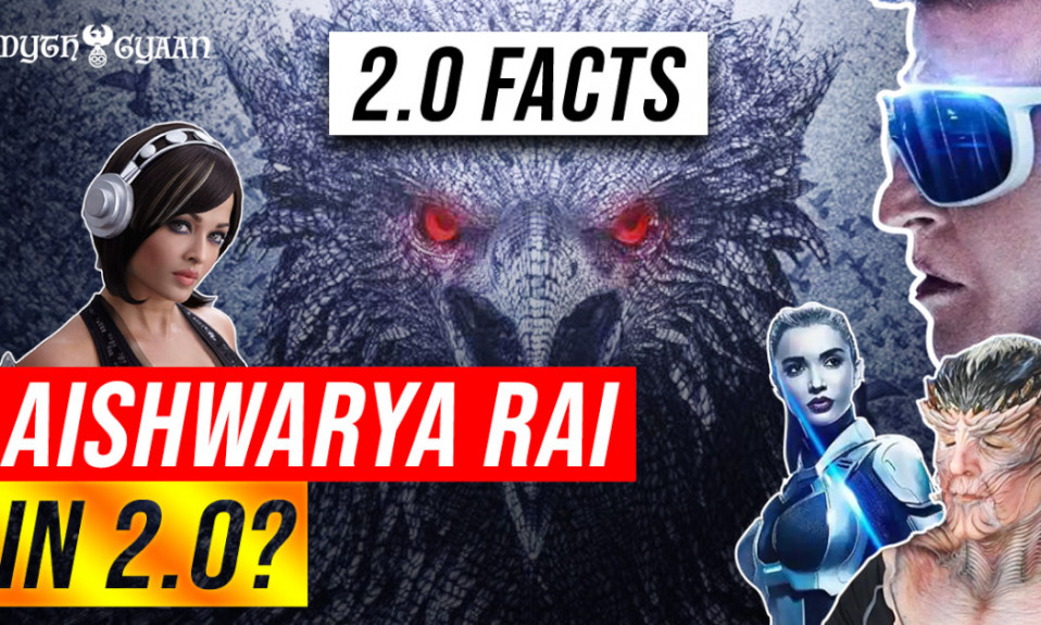 16 Ridiculous Facts About 2.0 (Robot 2.0) Movie You Don't Know - Mythgyaan