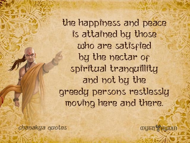 The happiness and peace is attained by those who are satisfied by the nectar of spiritual tranquillity and by the greedy persons restlessly moving here and there.