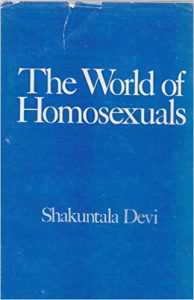 The World of Homosexuals by Shakuntala Devi