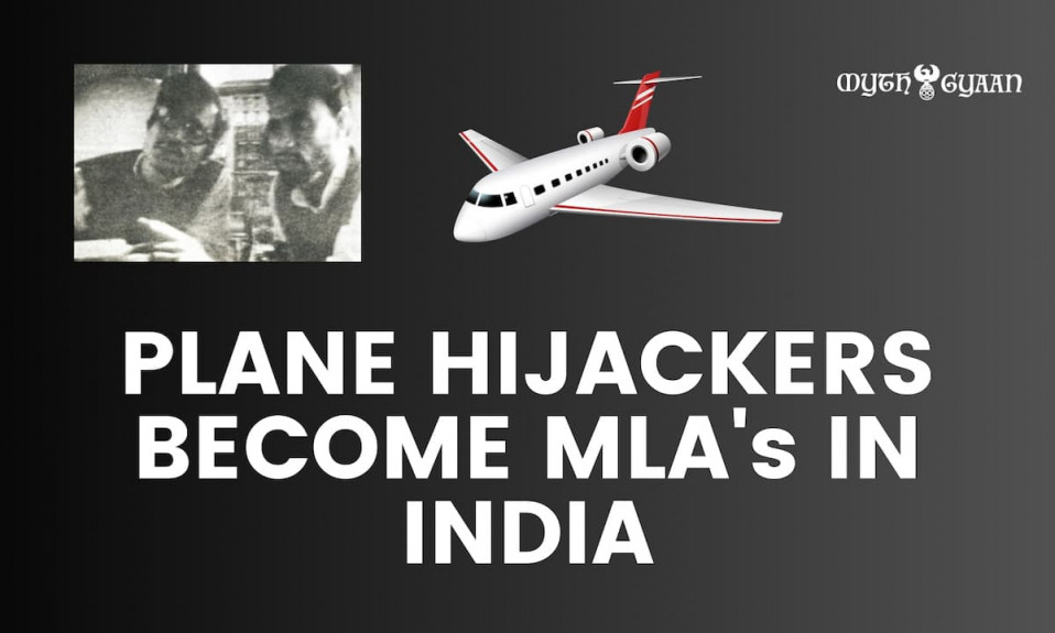 IC 410 Plane Hijackers become MLA's in India - Bholanath & Devendra Pandey